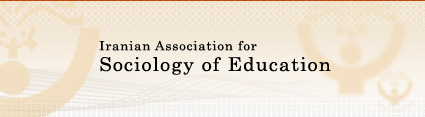 Iranian Association for Sociology of Education